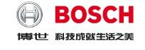 Bosch Automotive Shanghai