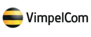 Vimpelcom HQ Amsterdam